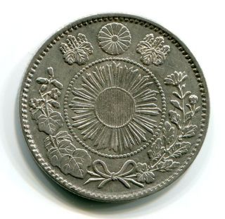 Silver Rising Sun Dragon 20 Sen Japan Old Coin (1870 Meiji3) 006 photo