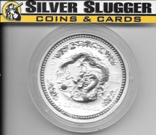 (1) 2000 Australia Lunar Series I Dragon 2 Oz Silver Coin Rare Mintage Of 29,  110 photo