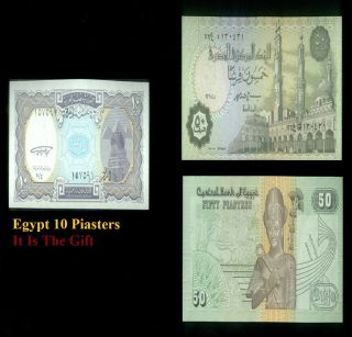 Egypt 50 Egyptian Piasters,  1998,  Pick 62,  Sign : I,  Hasan,  Unc,  Gift photo