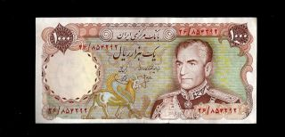 Iran Persia Banknote M.  R.  Shah 1000 Rials,  P105a Circulated Rare Signature photo
