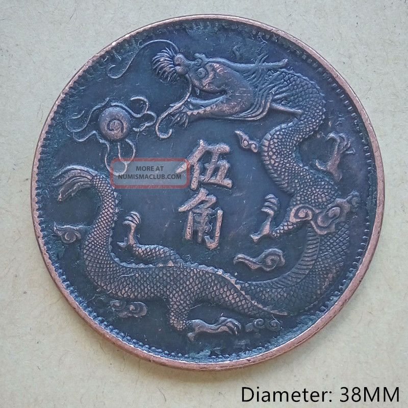 China Coin Old Chinese Ancient Copper Coin Collecting Hobby Diameter:38mm China photo