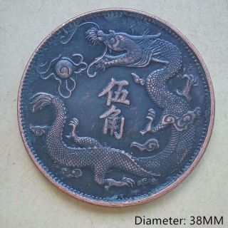China Coin Old Chinese Ancient Copper Coin Collecting Hobby Diameter:38mm photo