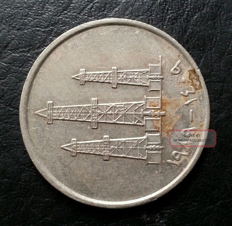 United Arab Emirates Uae 50 Fils 1989 Die Rotation Error Coin Scarce L@@k Middle East photo