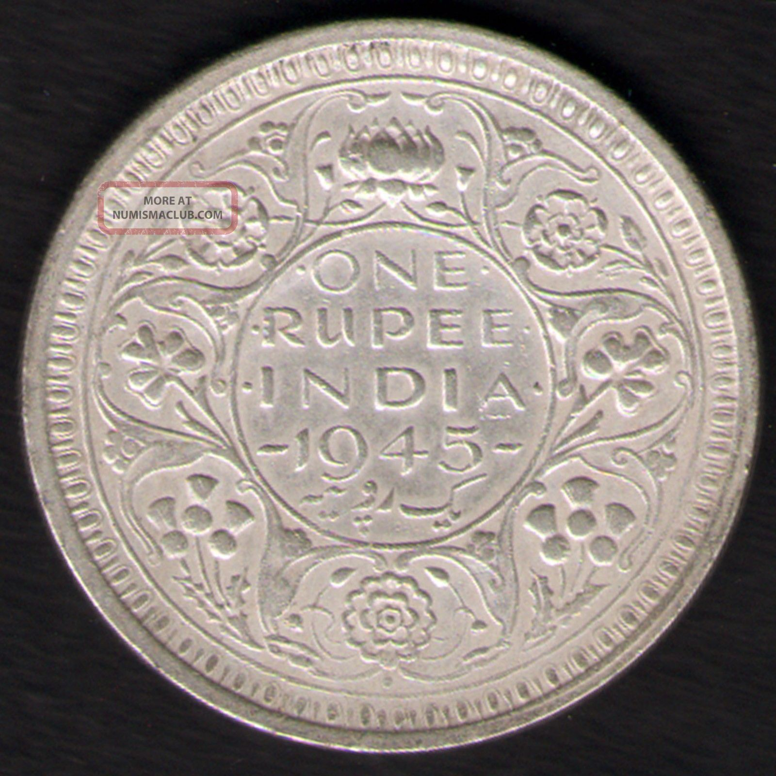 British India - 1945 - George Vi One Rupee Silver Coin Ex - Rare Coin British photo