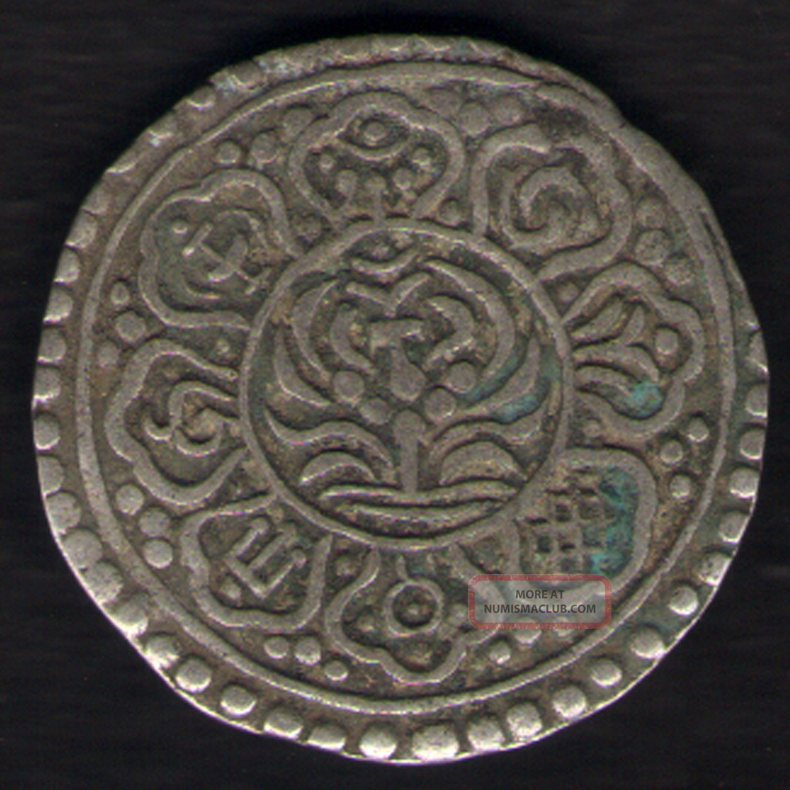 China - Tibet - Extremely - Rare - Silver - Ga - Den - Tangka - Coin One Dot Asia photo