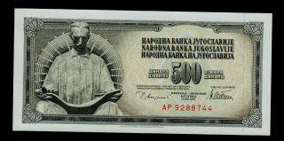 Yugoslavia 500 Dinara 1978 Pick 91a Unc photo