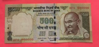 India 500 Rs Raghuram Rajan 2014 Fancy Serial Number 2fs 900000 Aunc To Note photo