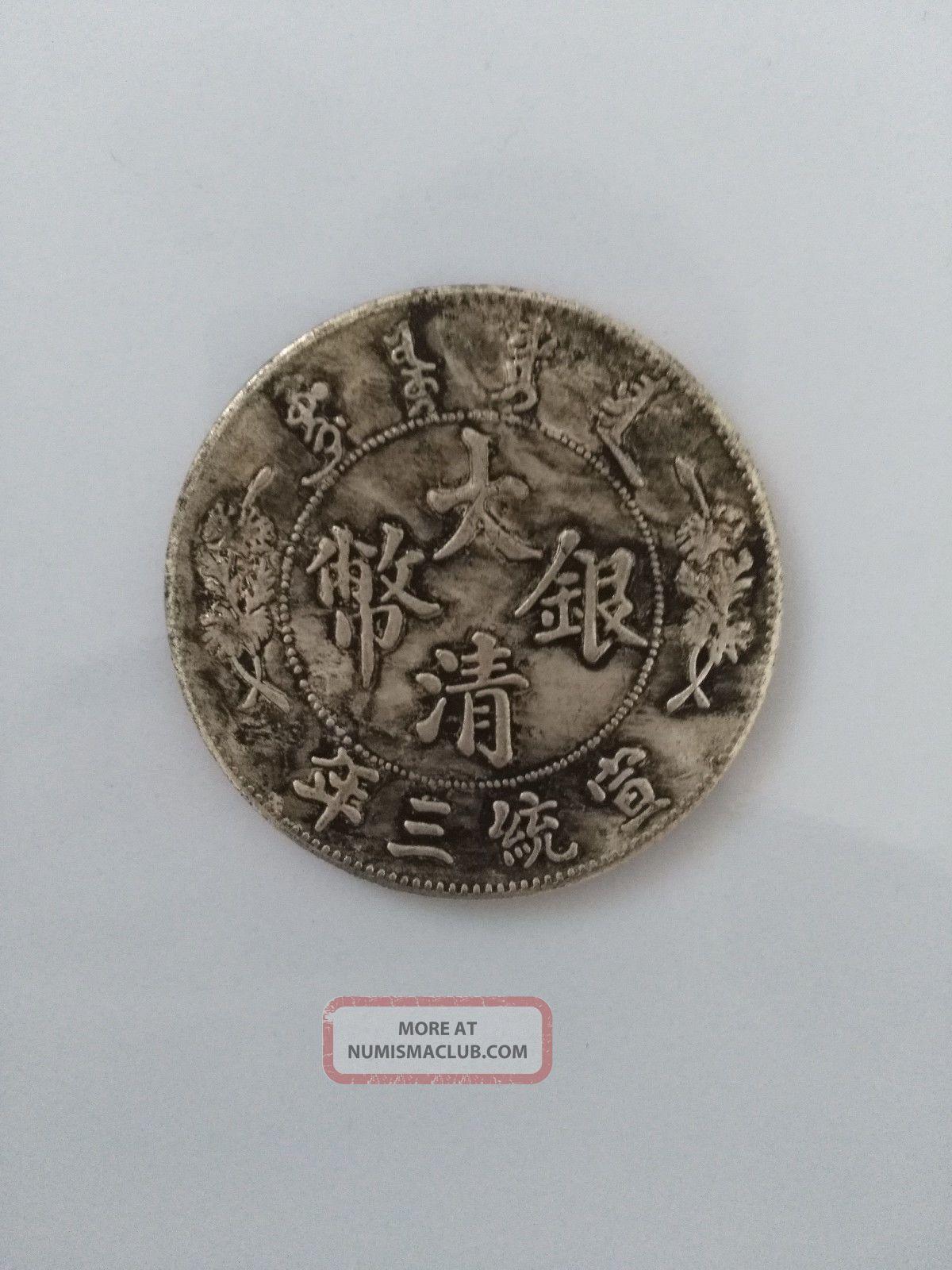 Old China Silver Dollar Coin Qing Dynasty Dragon Coin 5yuan China Silver China photo