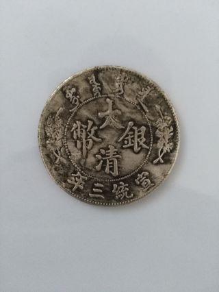 Old China Silver Dollar Coin Qing Dynasty Dragon Coin 5yuan China Silver photo