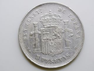 Spain 5 Pesetas Km 689 1892 Silver Coin photo