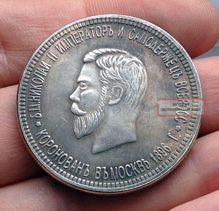 1 Ruble 1896 Russian Empire Russia photo