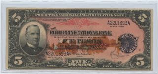 1916 Philippine National Bank 5 Pesos Circulating Note Serial A2201393a photo
