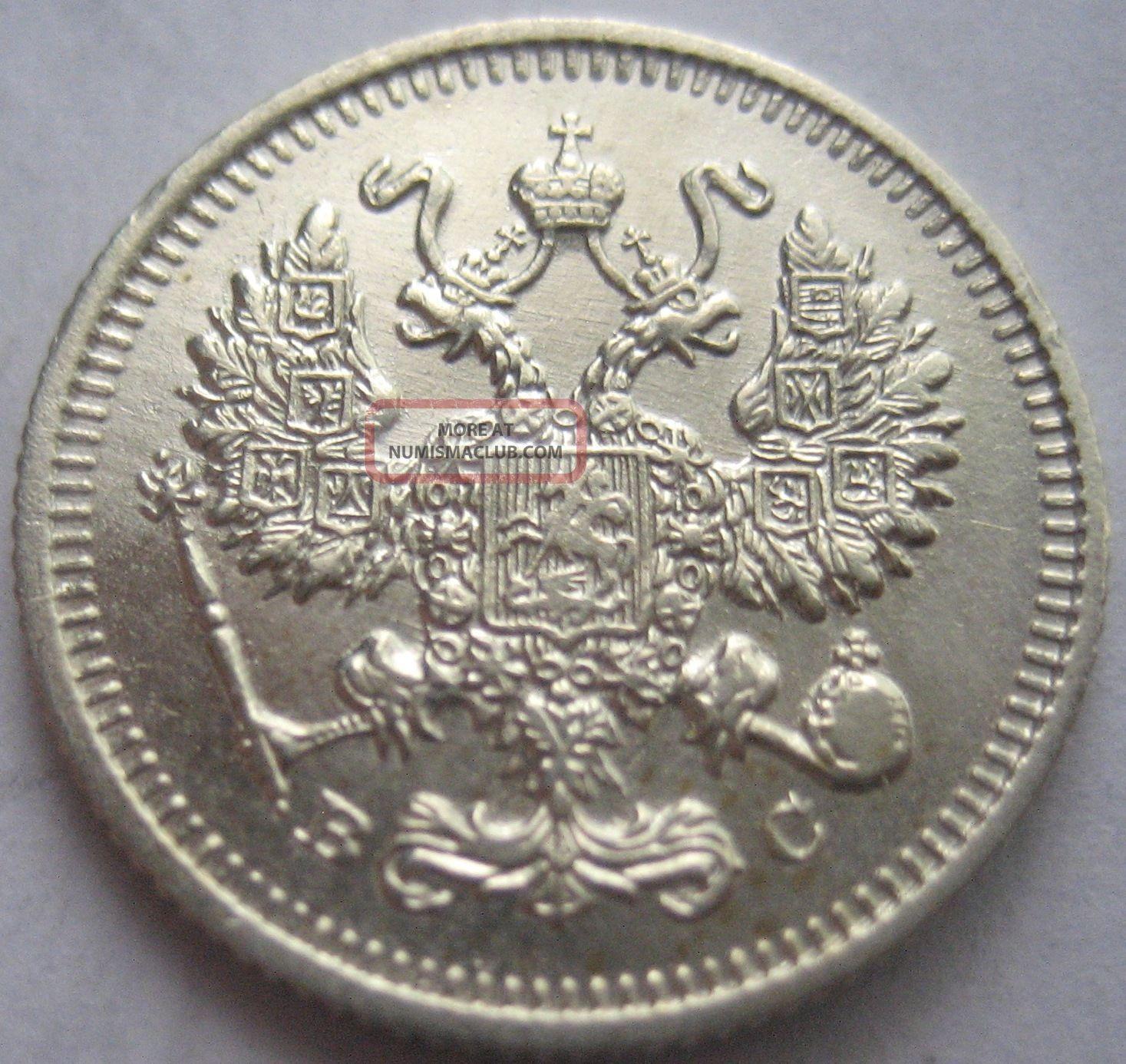 Russia Nicholas Ii 10 Kopecks 1914 СПБ ВС Silver Uncirculated Russia photo
