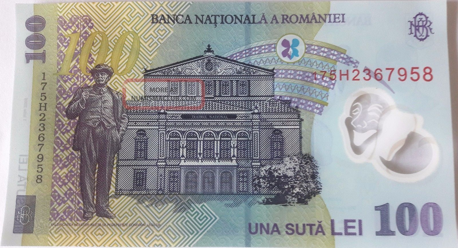 Romania - Unc 100 Lei Banknote Issued 2005 (2017) Polymer P121 Europe photo
