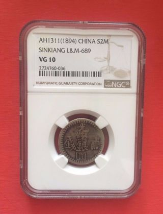 Ah1311 China 1894 2mace Sinkiang L&m - 689 Ngc Vg 10 photo