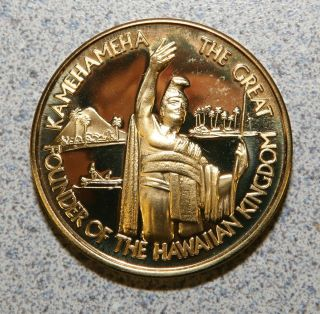2m - 59 1976 Captain Cook Hawaii King Kamehameha Token Medal 39mm Bright Bronze photo