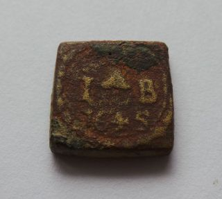 Bronze Coin Weight Dated 1645 - Coinweight - Detecting Find Amsterdam. photo