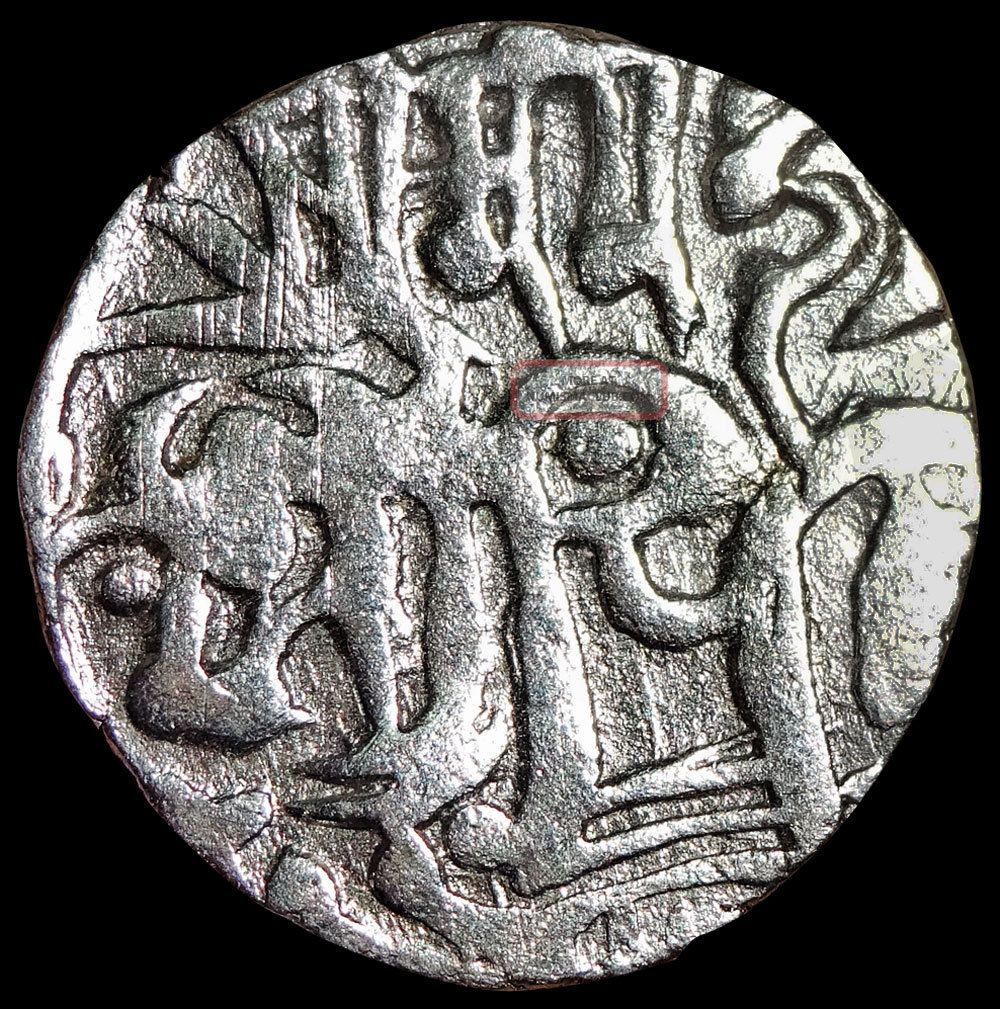 Ancient - Hindu Shahi - Samanta Deva - Horse & Sacred Cow (850 - 1000) Silver Smd95 India photo
