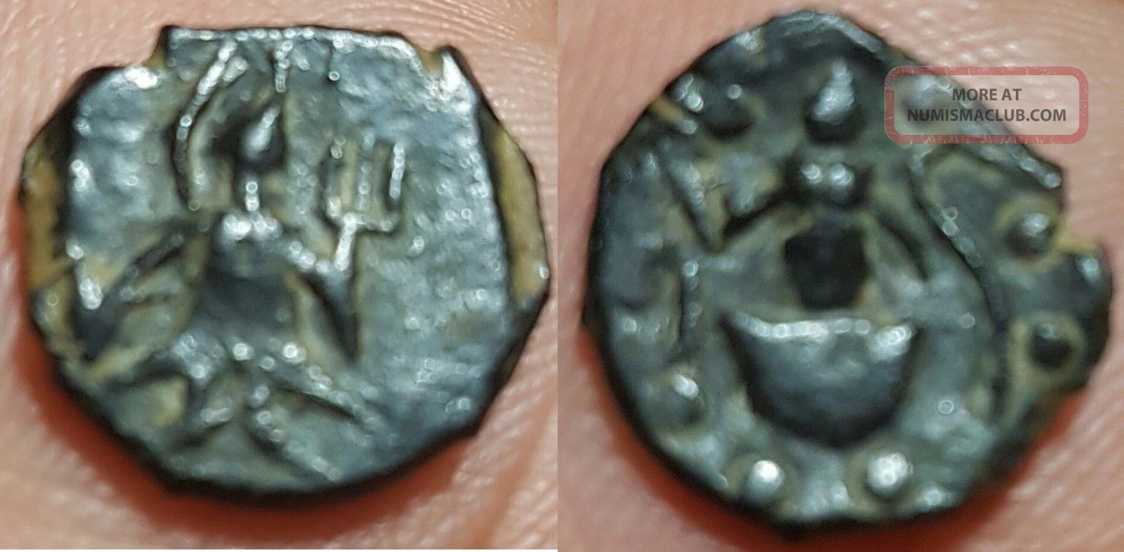 Unofficial Kushan,  Kanishka Ii (ad 230 - 247) Ae Unit – 1.  95 G,  Goebl Type 1017 Coins: Ancient photo
