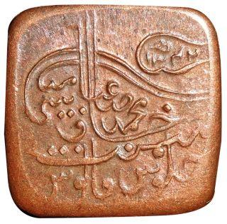 Bahawalpur State - Sadiq Muhammad - Ah 1342 - Square Paisa - Rare Bah96 photo