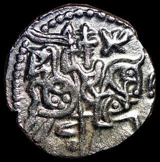 Ancient India - Spalapati Deva - Silver Jital (850 - 970 Ad) Horse & Bull Rj1 photo