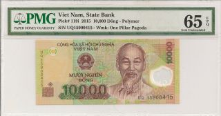 P - 119i 1988 2015 10,  000 Dong,  Viet Nam State Bank Pmg 65epq Gem photo