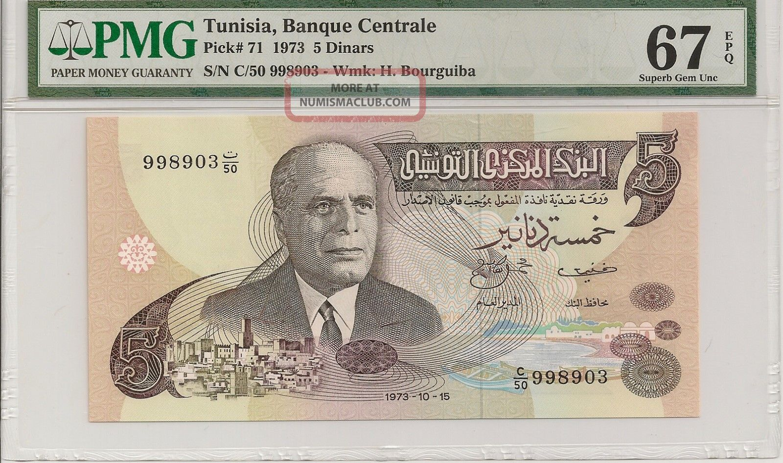 P - 71 1973 5 Dinars,  Tunisia,  Banque Centrale,  Pmg 67epq Gem Africa photo