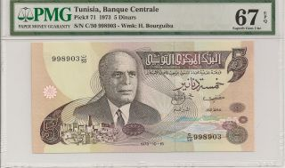 P - 71 1973 5 Dinars,  Tunisia,  Banque Centrale,  Pmg 67epq Gem photo