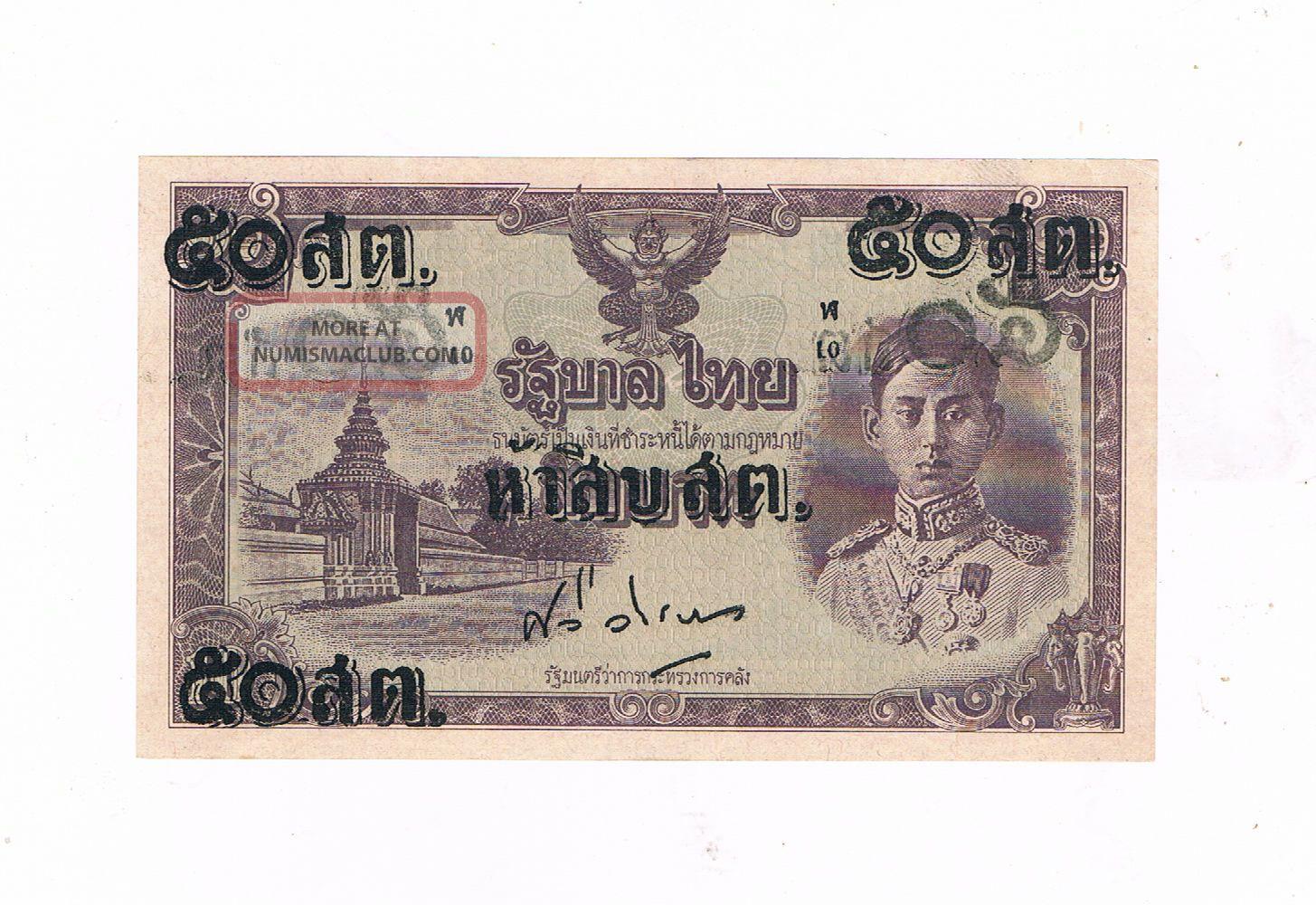 Thailand P 62 Rama Viii Overprint 50 Satang On 10 Baht 1946 Au Asia photo