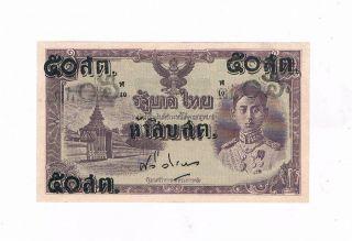 Thailand P 62 Rama Viii Overprint 50 Satang On 10 Baht 1946 Au photo
