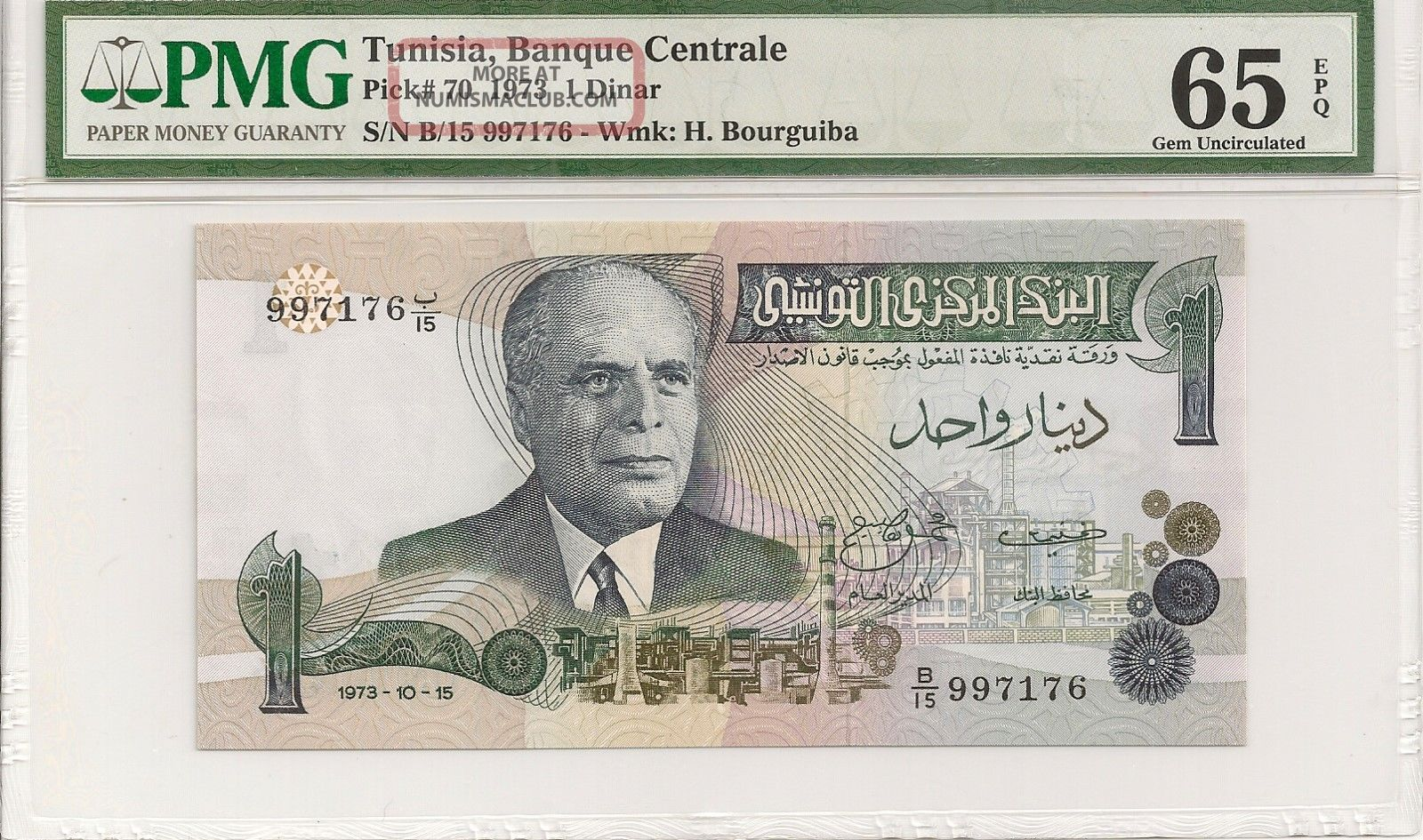 P - 70 1973 1 Dinar,  Tunisia,  Banque Centrale,  Pmg 65epq Africa photo