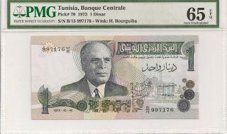 P - 70 1973 1 Dinar,  Tunisia,  Banque Centrale,  Pmg 65epq photo