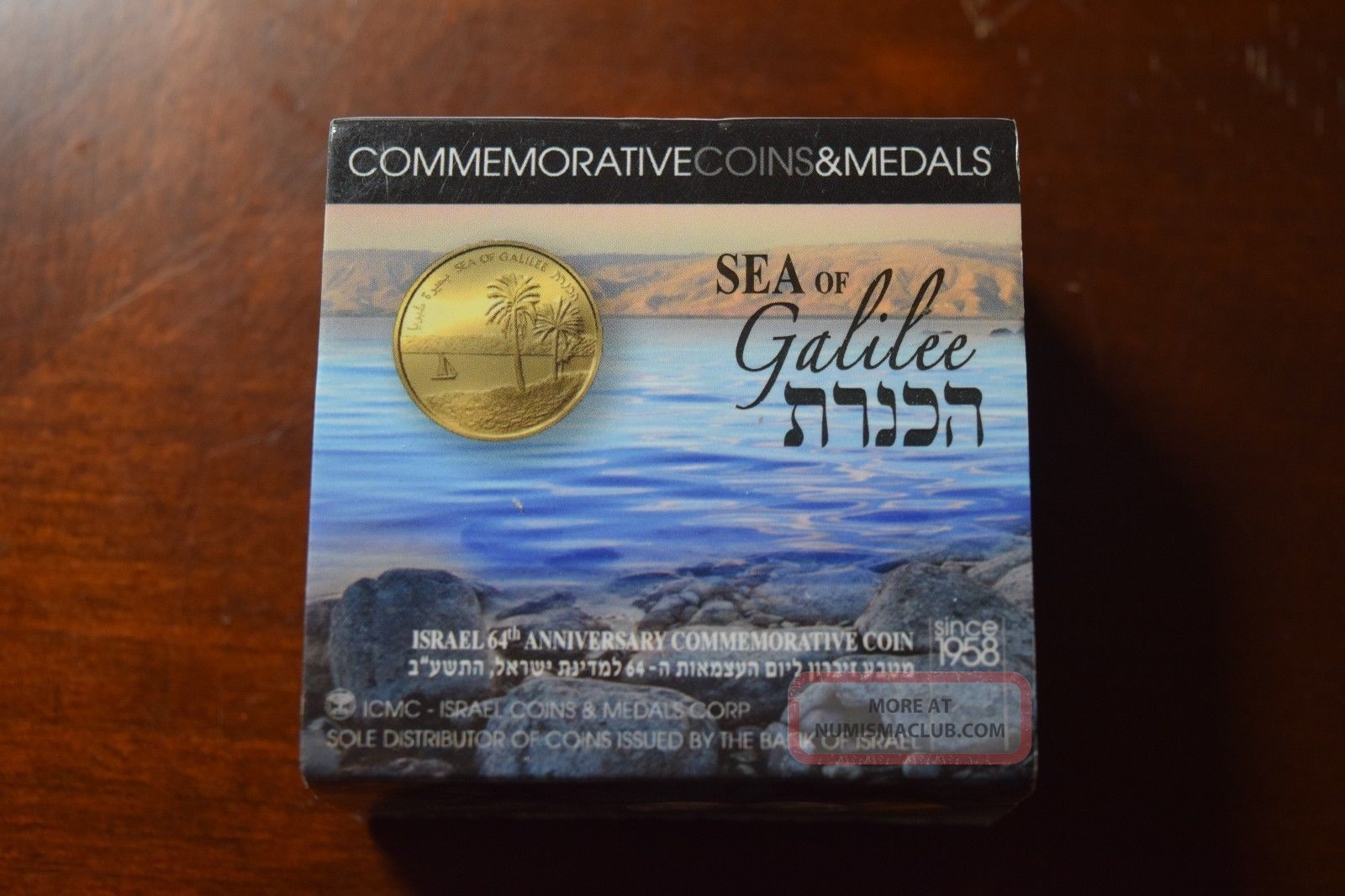 The Sea Of Galilee Tiberias 64th Anniversary Silver Proof Coin 2 Nis Israel 2012 Middle East photo