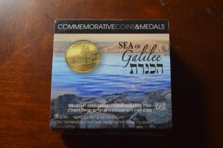 The Sea Of Galilee Tiberias 64th Anniversary Silver Proof Coin 2 Nis Israel 2012 photo