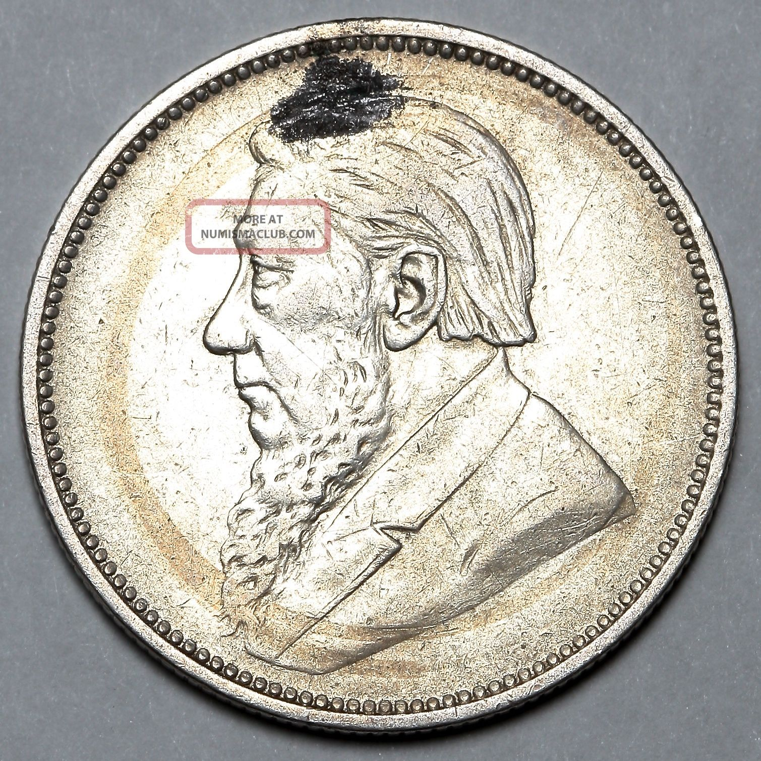 1897 South Africa Silver 2 Two Shilling Coin Africa photo