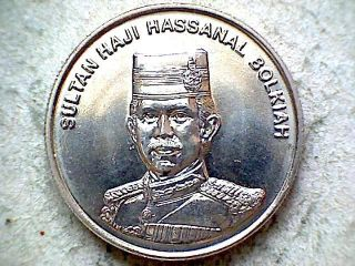Brunei Hassanal Bolkiah 1994 20 Sen,  Unc photo