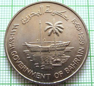 Bahrain 1969 - Ah 1389 250 Fils,  Isa Fao Serie,  Sailing Boat & Palm Tree,  Unc photo