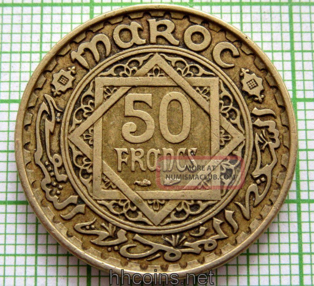 Morocco Mohamed V 1952 Ah 1371 50 Francs
