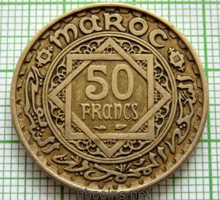 Morocco Mohamed V 1952 - Ah 1371 50 Francs photo