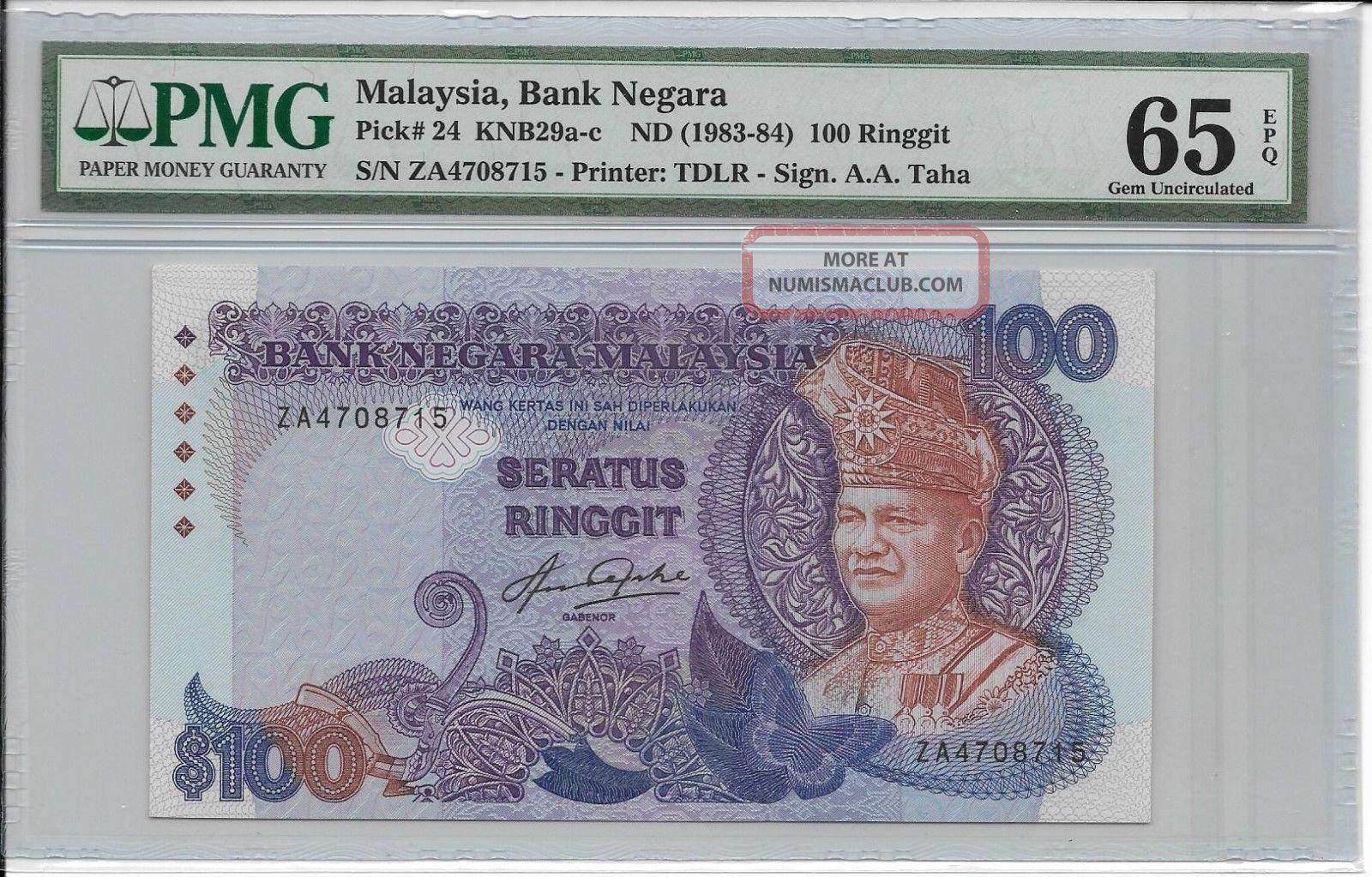 Malaysia,  Bank Negara - 100 Ringgit,  Nd (1983 - 84).  Pmg 65epq.  Blindman Issued. Asia photo