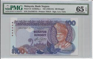 Malaysia,  Bank Negara - 100 Ringgit,  Nd (1983 - 84).  Pmg 65epq.  Blindman Issued. photo