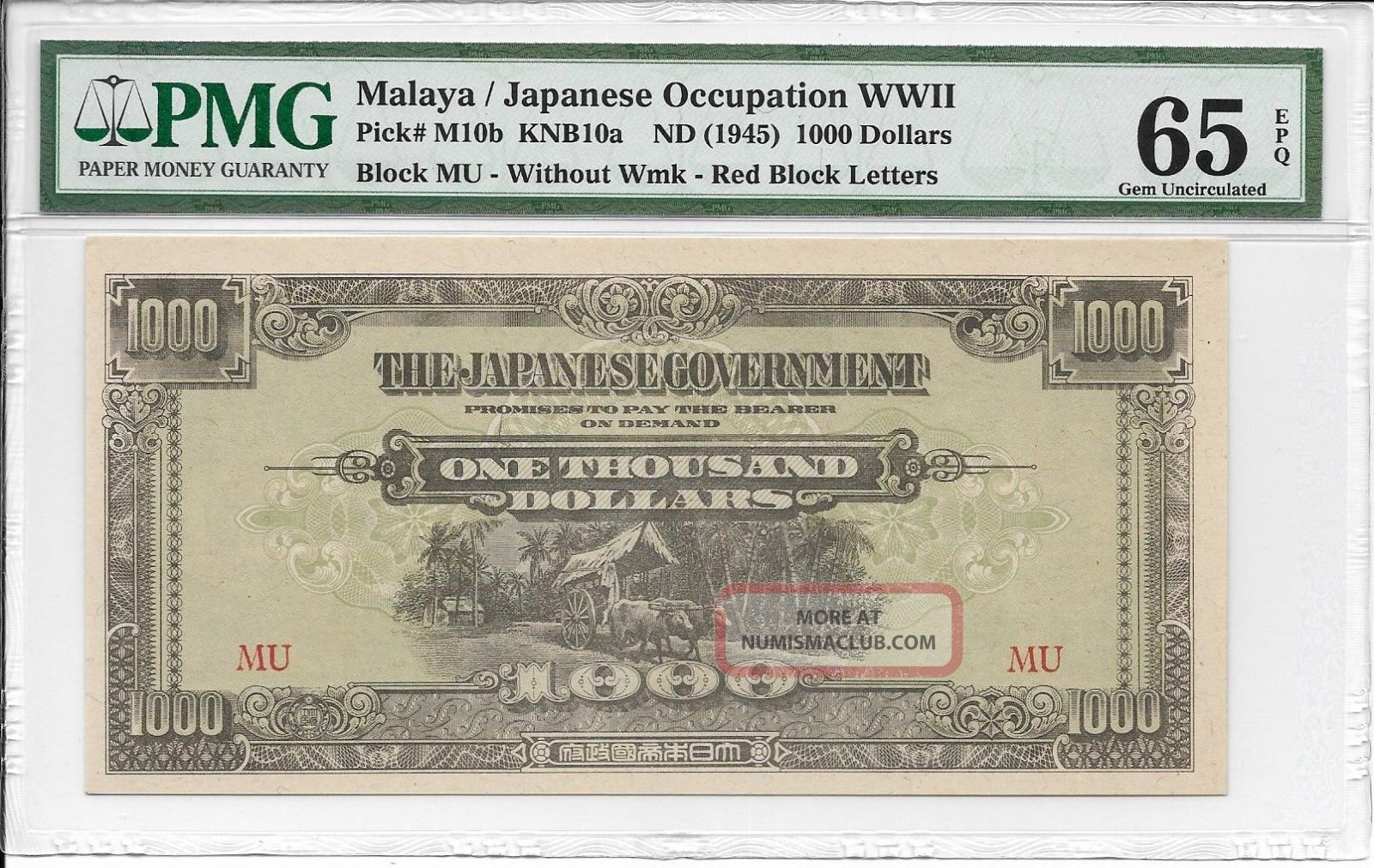 Malaya / Japanese Occupaton Wwii - $1000,  Nd (1945).  Pmg 65epq. Asia photo