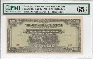 Malaya / Japanese Occupaton Wwii - $1000,  Nd (1945).  Pmg 65epq. photo