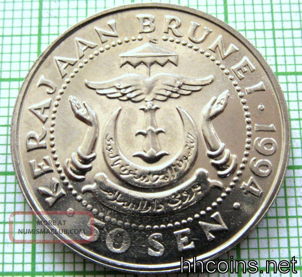 Brunei Hassanal Bolkiah 1994 50 Sen,  Unc Asia photo