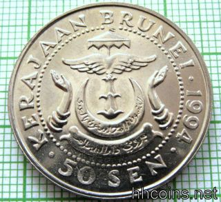 Brunei Hassanal Bolkiah 1994 50 Sen,  Unc photo