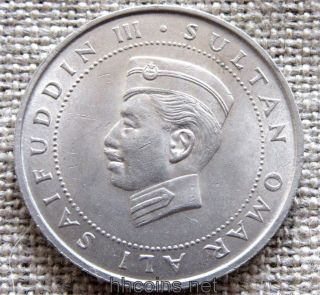 Brunei Sultan Omar Ali Saifuddin Iii 1967 50 Sen,  One Year Type Unc photo