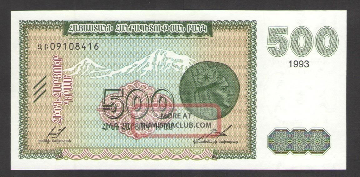 Armenia 500 Dram 1993 P.  38 Uncirculated Asia photo