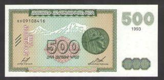 Armenia 500 Dram 1993 P.  38 Uncirculated photo