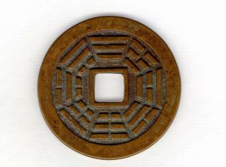 Bagua Chinese Amulet Coin Esen (picture Coin) Unknown Mon 1227 photo