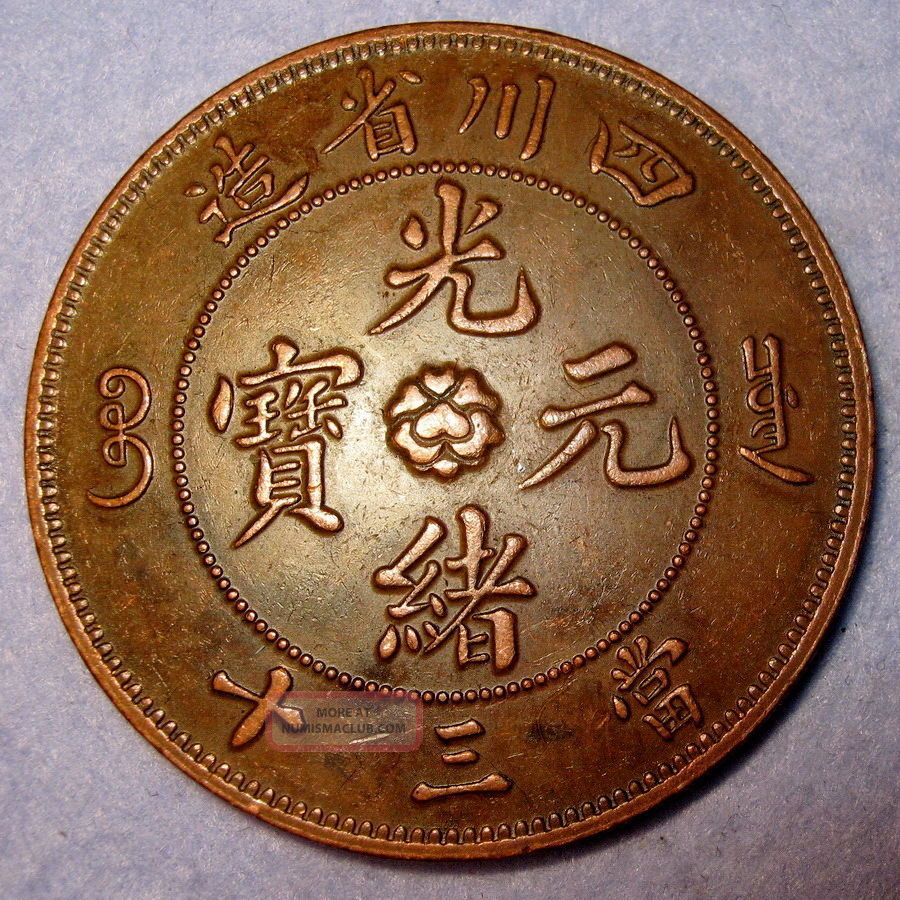Large 30 Cash Dragon Copper Emperor Guang Xu 1903 - 06 Szechuan Flying Dragon Coins: Medieval photo